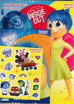 ชุดหนังสือกิจกรรมเสริมทักษะ Inside Out