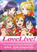 Smile : Love Live Perfect Visual Collect