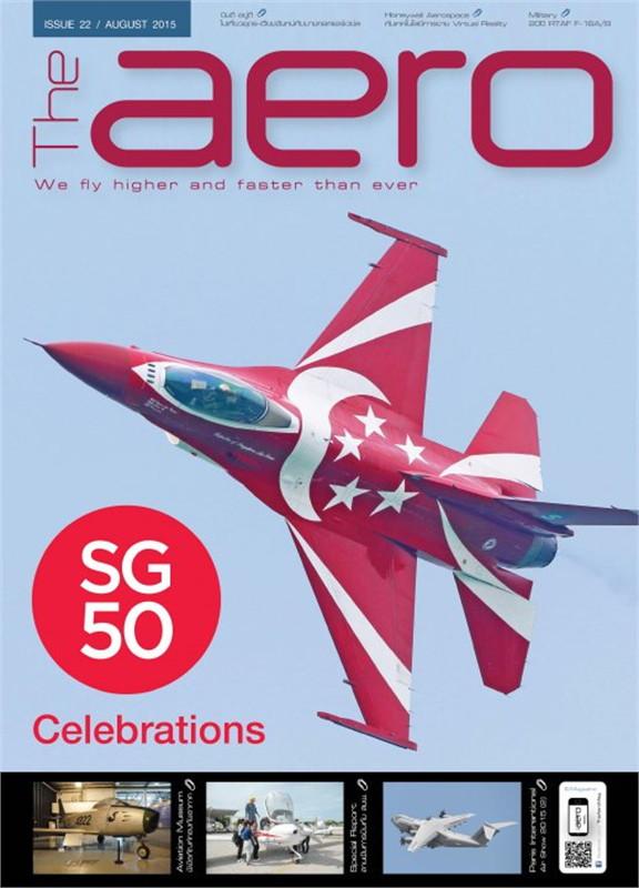 The Aero Magazine ฉ.22 ส.ค. 58