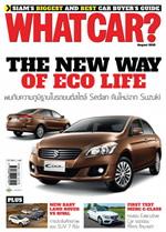 What Car Thai Edition ฉ.25 ส.ค 2558
