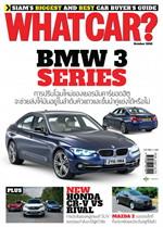 What Car Thai Edition ฉ.27 ต.ค 2558