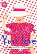 Yuri love