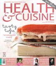 HEALTH & CUISINE ฉ.176 (ก.ย.58)