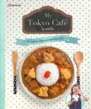 My Tokyo Cafe