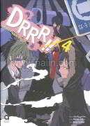 DRRR !! โลกบิดเบี้ยวที่อิเคะบุคุโระ ล.4