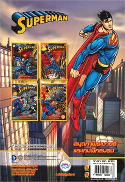 สมุดภาพรบส. SUPERMAN No.3 + สติ๊กเกอร์