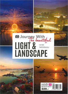 Journey the beautiful Light-Landscape
