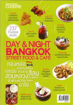 Day & Night Bangkok Street Food & Cafe'