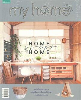My Home : Home Sweet Home