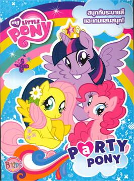 MY LITTLE PONY: PARTY PONY