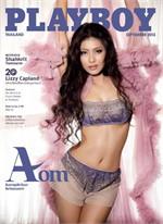 นิตยสาร PLAYBOY September 2015