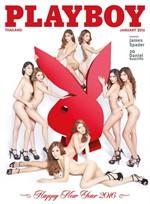 นิตยสาร PLAYBOY January 2016