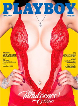 นิตยสาร PLAYBOY June 2016