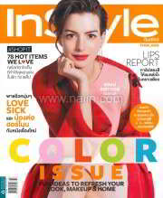 InStyle ฉ.101 (Anne Hathaway)