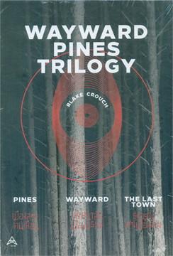 Box Set Wayward Pines Trilogy (pines2-3)