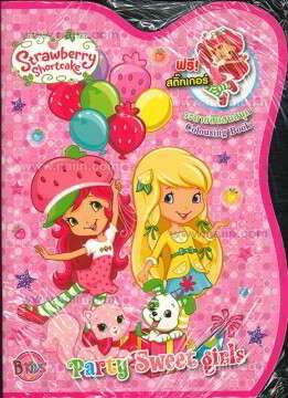Strawberry Shortcake : Party Sweet girls