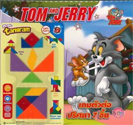 TOM and JERRY เกมตัวต่อปริศนา 7 ชิ้น