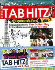 ชุดสุดคุ้ม Tab Hits Vol.2-3-4