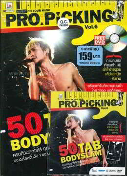 Pro-Picking 50 Tab Bodyslam
