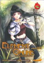 Element Online 3.2 มหาเวทออนไลน์อลเวง Ph