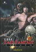 The Last Fantasy:The Return ล.11