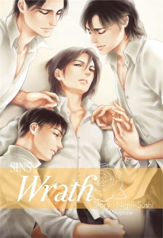 Sins : Wrath