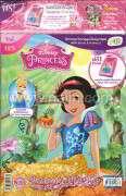 นิตยสาร Disney Princess VOL.115