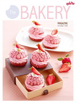 The BAKERY Magazine October 2015 (ฟรี)