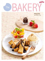 The BAKERY Magazine November 2015 (ฟรี)