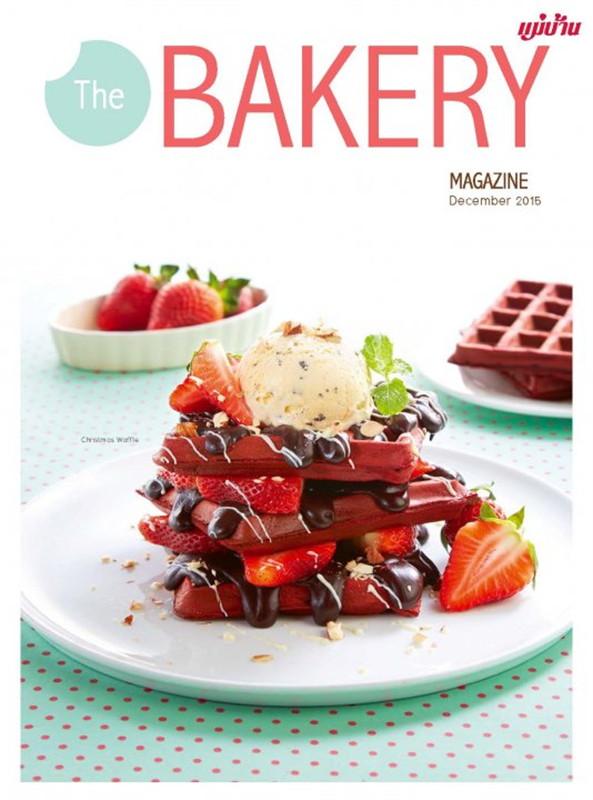 The BAKERY Magazine December 2015 (ฟรี)