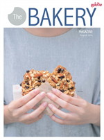 The BAKERY Magazine August 2016 (ฟรี)