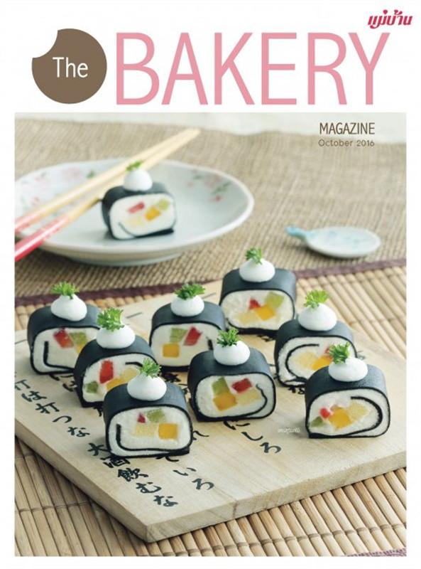 The BAKERY Magazine October 2016 (ฟรี)