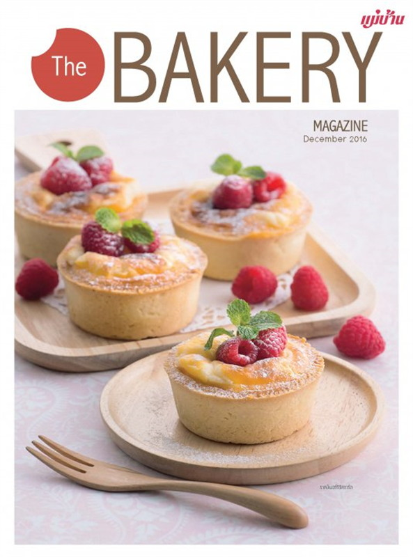 The BAKERY Magazine December 2016 (ฟรี)