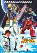 รบส.Gundam + สติกเกอร์