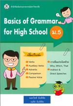 BASIC OF GRAMMAR FOR HIGH SCHOOL ม.5
