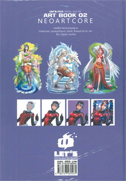 LET'S Pick Special Art book 02