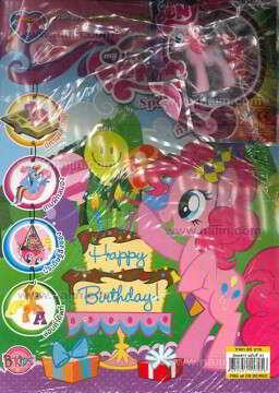 นิตยสาร My Little Pony ฉ.Special 1 พิงกี