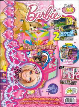 Barbie Magazineนิตยสารบาร์บี้ ฉบับที่85