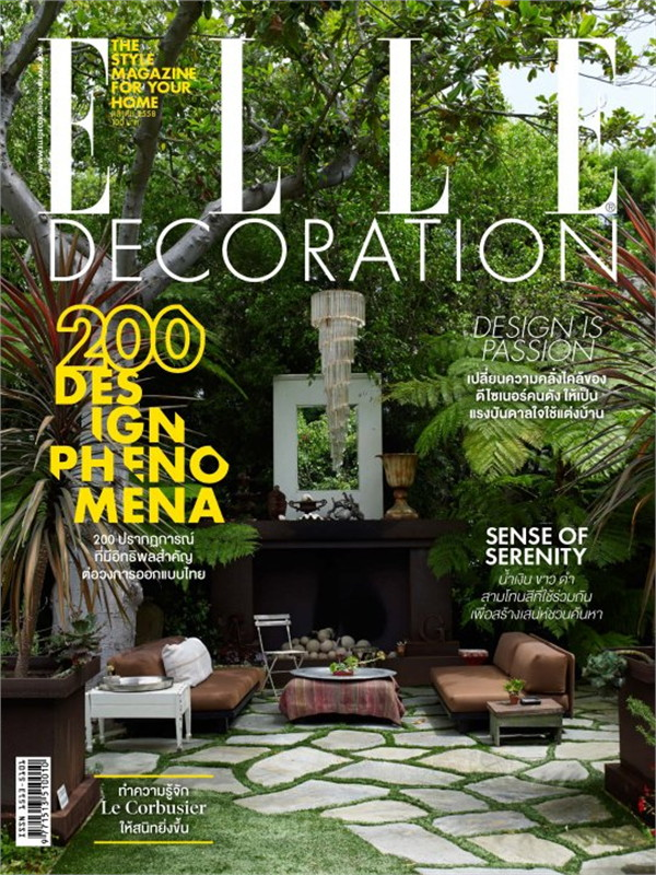 ชุด ELLE DECORATION No.200 October 2015