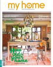 MY HOME ฉ.66 (พ.ย.58)