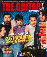 The Guitar Express No.118