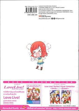 Love Live School idol diary#4 นิชิกิโนะ