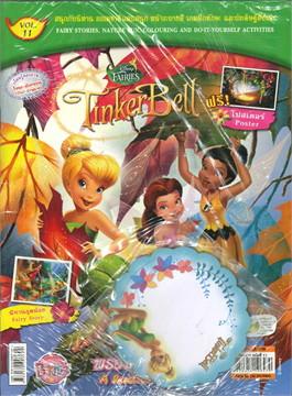 Tinker Bell VOL.11 พรอันส่องสว่าง A Radi