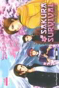 Sakura Survival ทริปหนุ่มแสบใสตะลุยแดนฯ