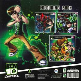 สมุดรบส.Ben 10 Omniverse (10x10) No.1