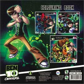 สมุดรบส.Ben 10 Omniverse (S)(10x10) No.3