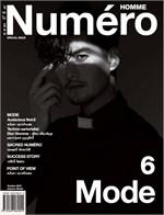 NUMERO (HOMME) OCTOBER 2015