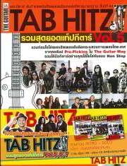 Tab Hits Vil.5,6,7+สายคาด