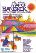 Nancy Chandler's Map of Bangkok, 27th Ed