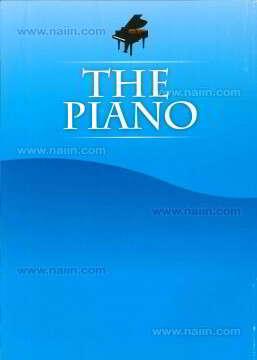 The Piano Hurt